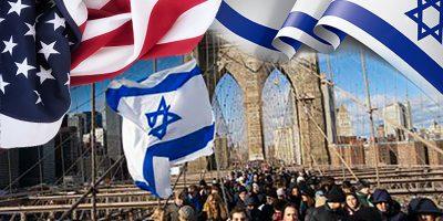 Banderas de Estados Unidos y judía en el puente de Brooklyn